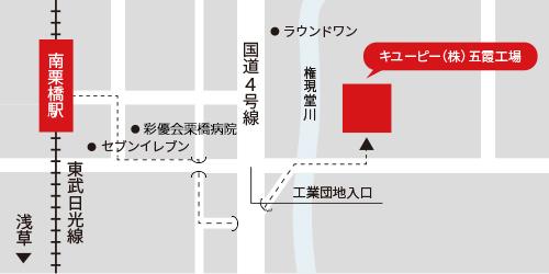 https://www.kewpie.co.jp/entertainment/cat_assets/img/openkitchen/details/openkitchen_map_goka_001.jpg