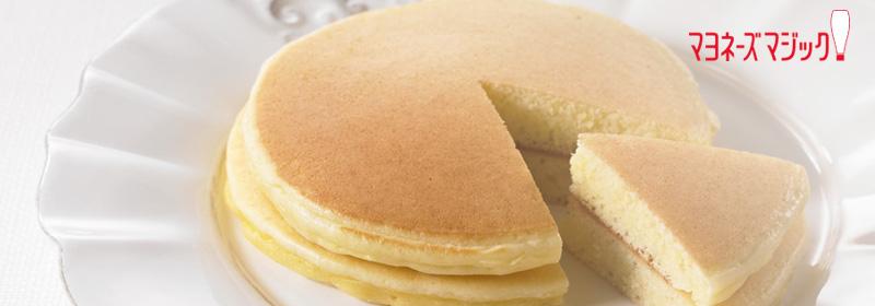 ケーキ ふわふわ ホット ふわふわスフレ風 ホット(パン)ケーキ