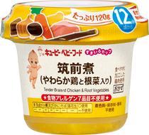Smile cup Chikuzenni (ไก่นุ่มและผักราก)